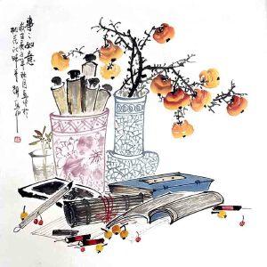 *美术师,河南省美协理事,中国书画名家理事会理事许鲁(事事如意)