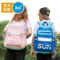 【618折后价:83.65】361度童包 儿童双肩背包 中大童 2020年夏季K11923101