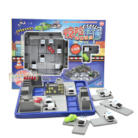 儿童益智玩具迷宫大追捕推理游戏 惊险拦截警察抓小偷120关