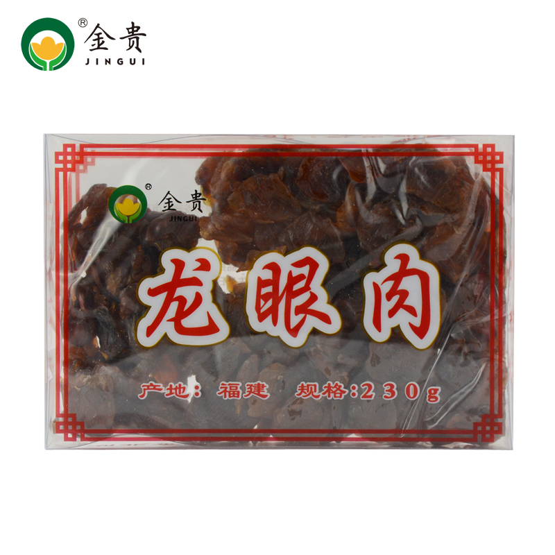 九州天润龙眼肉230g 保健食品不具有疾病预防、治疗功能,本品不能代替药物