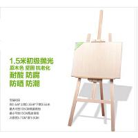 画架画板套装 1.5米新西兰木画架 马利4K椴木画板 画板架 展示架