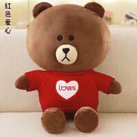 大号布熊公仔毛绒玩具可妮娃娃抱抱熊玩偶送女友生日圣诞节情人节礼物 (红爱心毛衣)