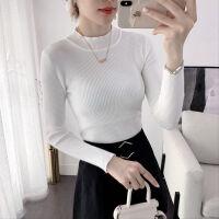 半高领修身针织打底衫女秋冬短款长袖纯色内搭显胸套头毛衣 均码 可穿80-125斤