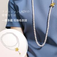 MELUXE S925�y-�S紫�G花 7-8mm天然淡水珍珠毛衣�/珍珠����L:�s91cm S9921