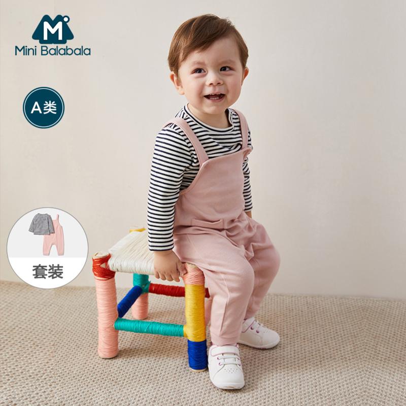 【2件4折】迷你巴拉巴拉长袖套装婴儿男宝宝2020春季文艺条纹T恤背带裤2件套