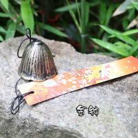 铁风铃富士山复古铁器铃铛日式和风寺庙祈福挂饰
