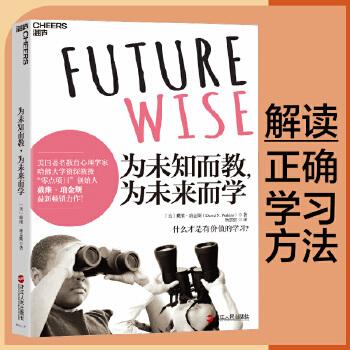 为未知而教,为未来而学(epub,mobi,pdf,txt,azw3,mobi)电子书